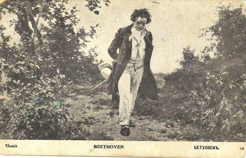 Ludwig van Beethoven (1770-1827): Integral dos Quartetos de Cordas (Kodály) (CD 9 de 9)