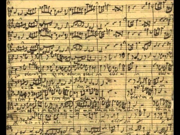 Manuscrito da Missa em Si Menor de Bach