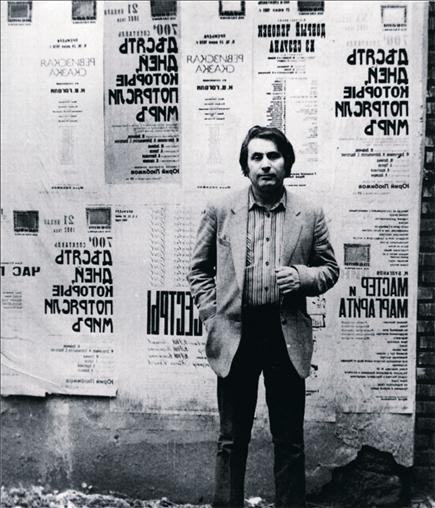 Alfred Schnittke (1934-1998): Symphony Nos. 3 & 7 — The Ten Symphonies