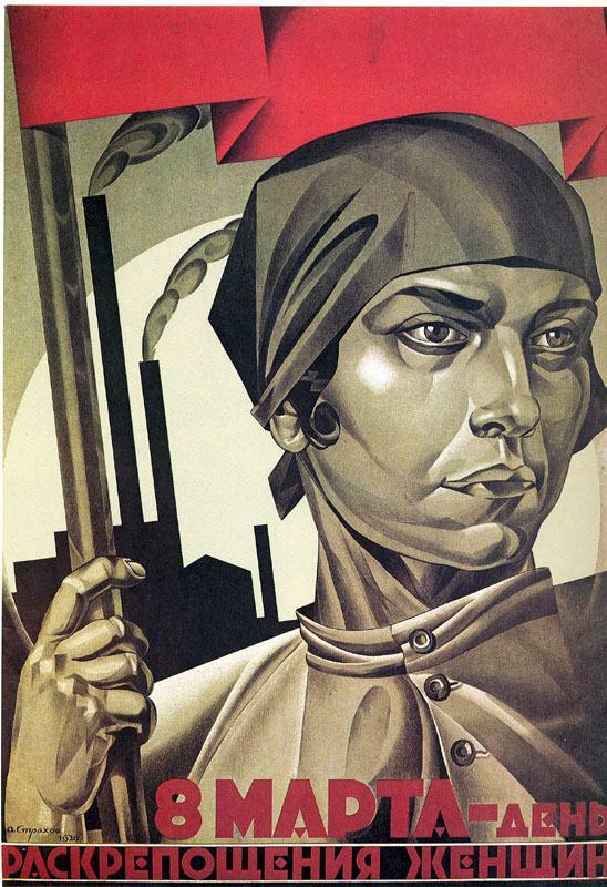 8 de Março. Mulheres emancipadas constroem o socialismo!