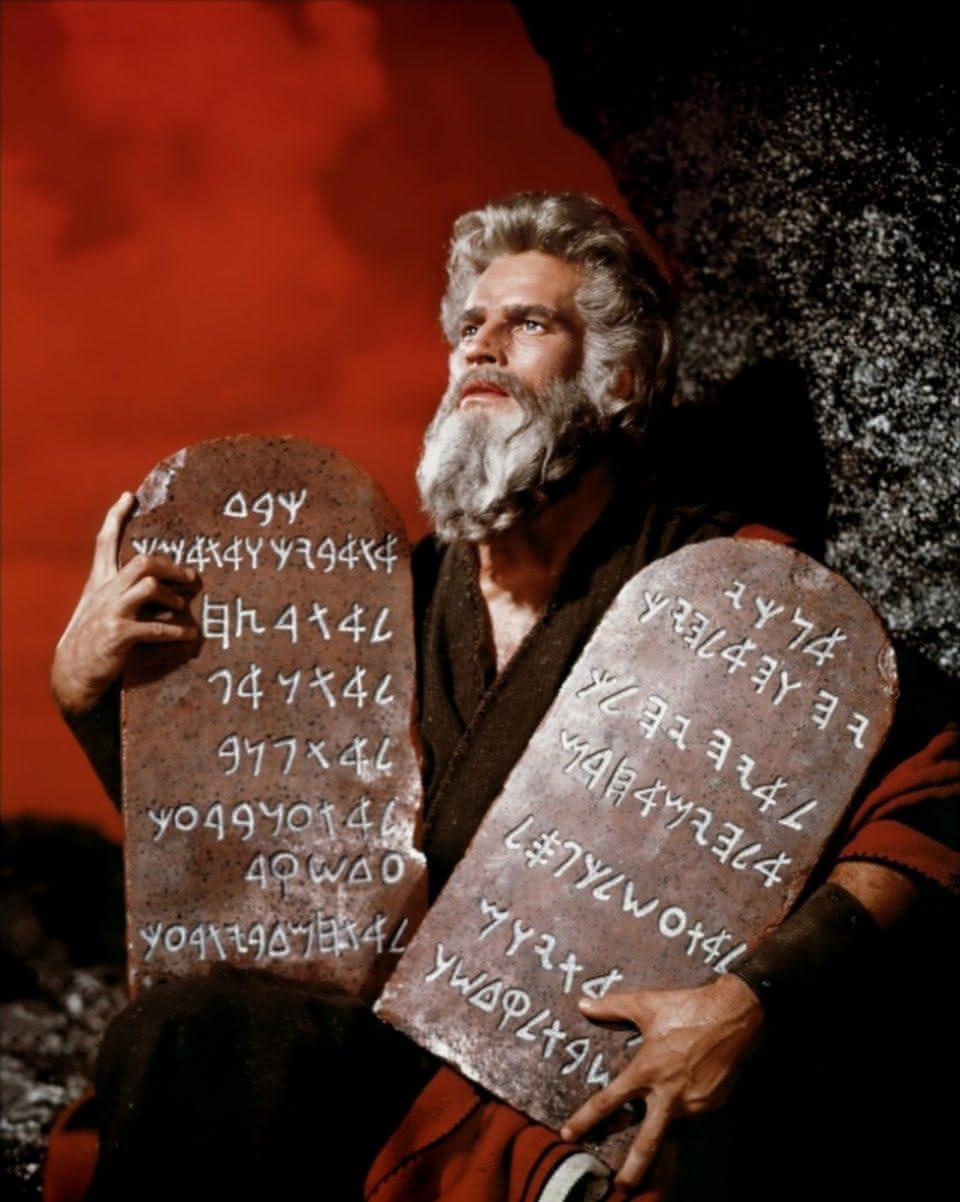 .: interlúdio :. Elmer Bernstein (1922-2004): The Ten Commandments (1956)